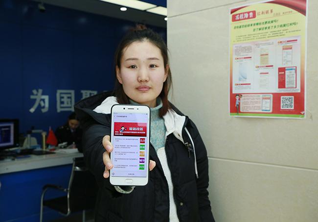 石家庄新华税务积极推广