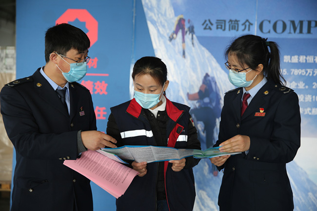 魏县税务局开展税法宣传