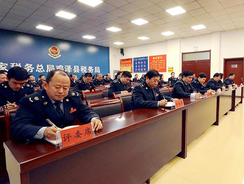 鸡泽县税务局举办落实减