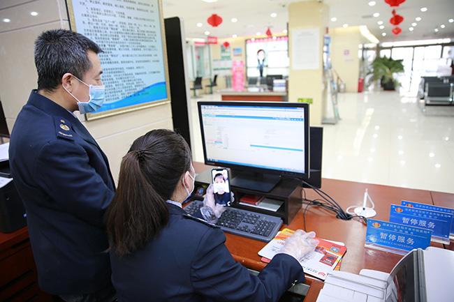 承德税务:大数据全力服
