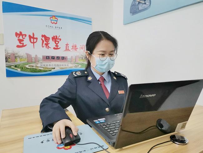 魏县税务局启动干部培训